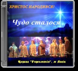 AUDIO_cd_1